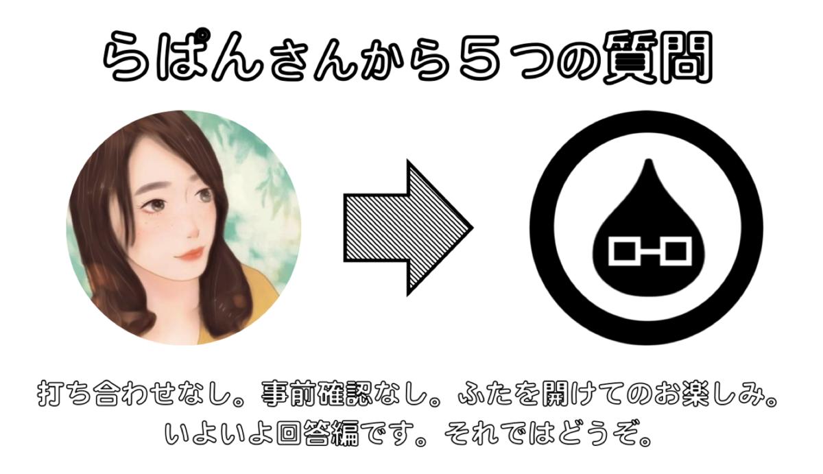 f:id:taishiowawa:20200508035442p:plain