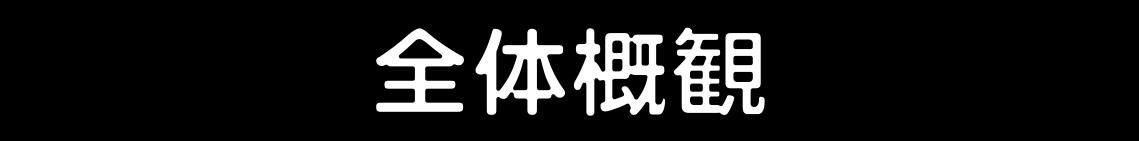 f:id:taishiowawa:20200523163807p:plain