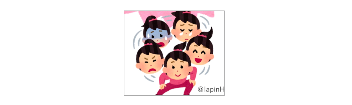 f:id:taishiowawa:20200523190623p:plain