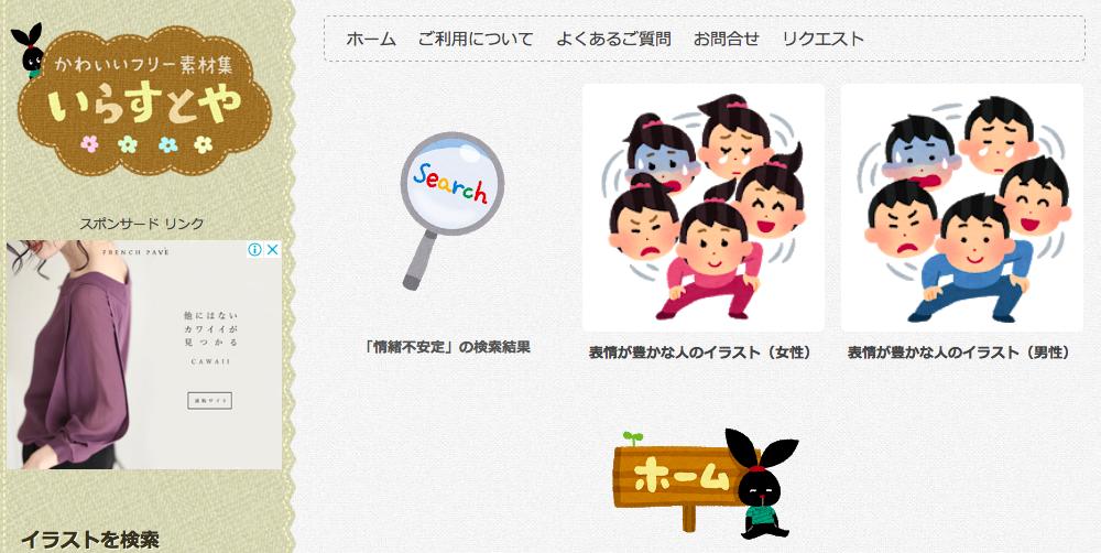 f:id:taishiowawa:20200523191205p:plain