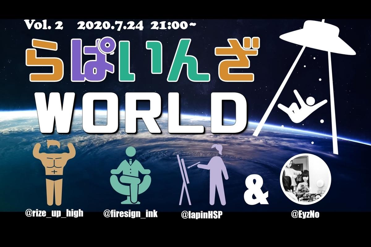 f:id:taishiowawa:20200711235641j:plain