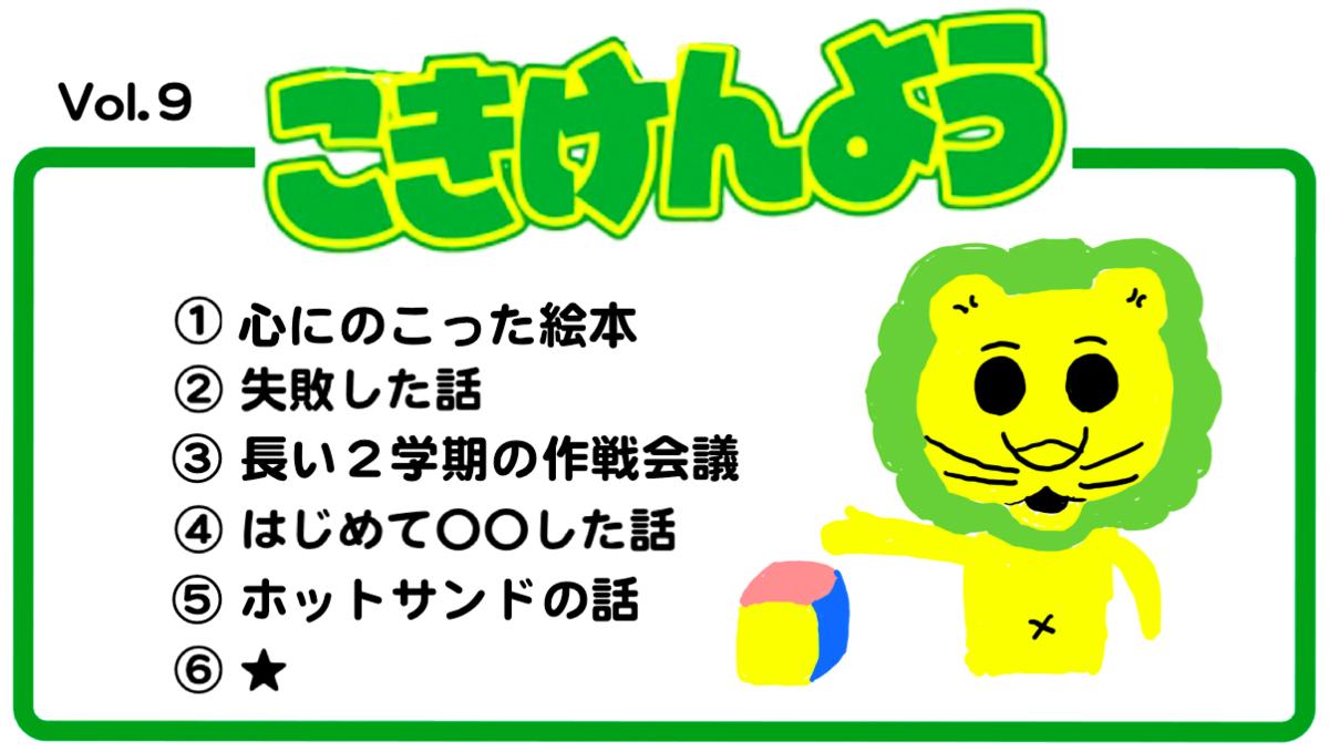 f:id:taishiowawa:20200830003759p:plain