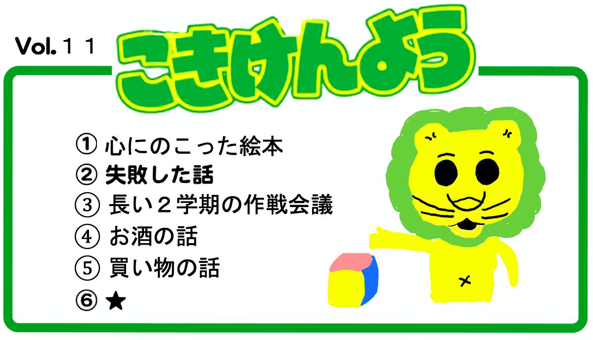 f:id:taishiowawa:20200911233858p:plain