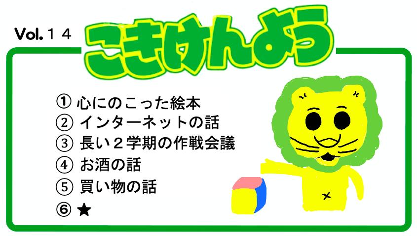 f:id:taishiowawa:20201008032007p:plain