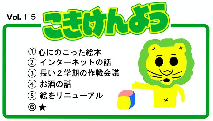 f:id:taishiowawa:20201017115655p:plain