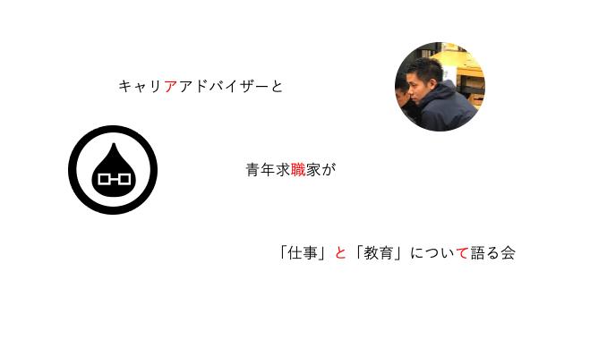 f:id:taishiowawa:20201017120754p:plain