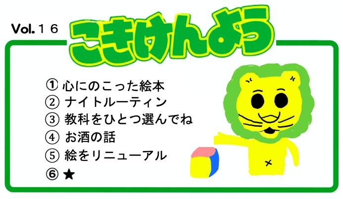 f:id:taishiowawa:20201028221443p:plain