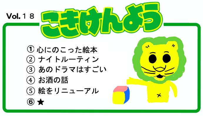 f:id:taishiowawa:20201106202411p:plain