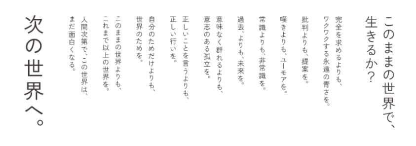 f:id:taishiowawa:20201130221712p:plain
