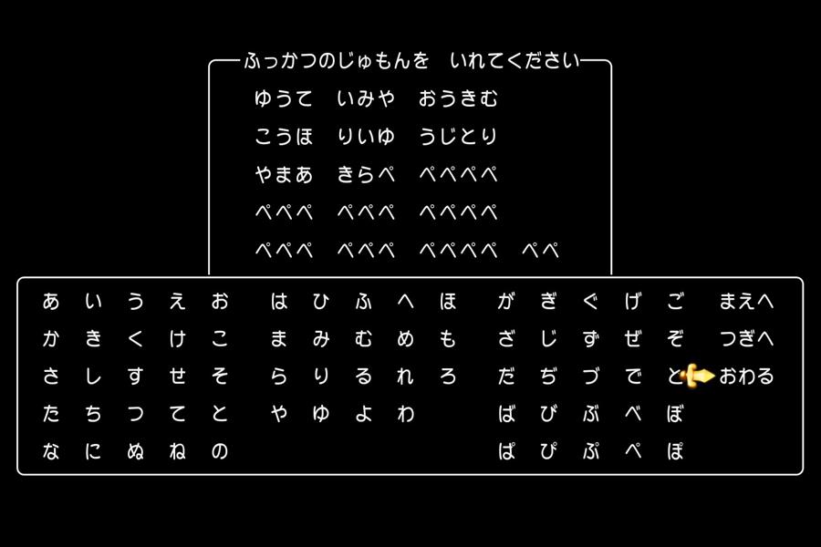 f:id:taishiowawa:20201213070803j:plain