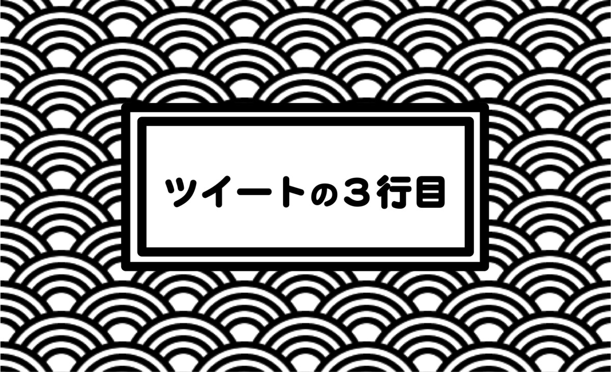 f:id:taishiowawa:20201213232641p:plain