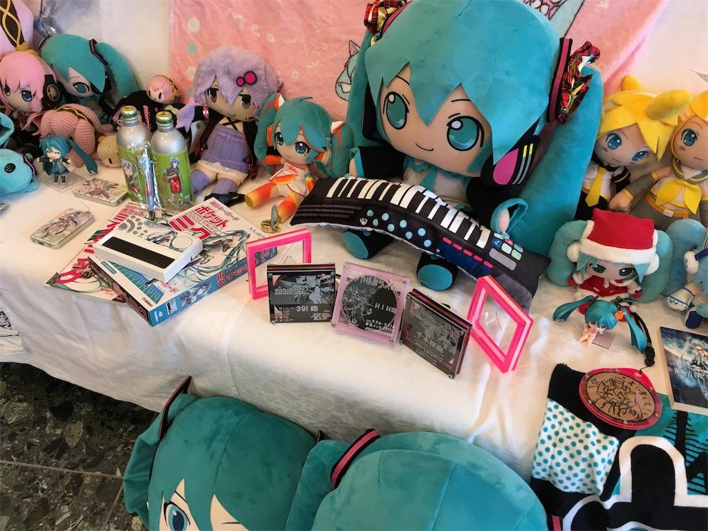 f:id:taishiyuki:20161230202317j:image