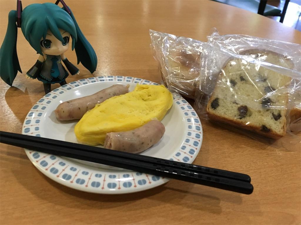 f:id:taishiyuki:20161230202349j:image