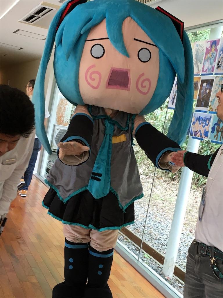 f:id:taishiyuki:20161230202444j:image