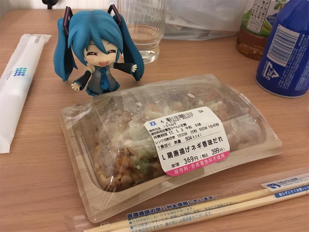 f:id:taishiyuki:20170101232802j:image
