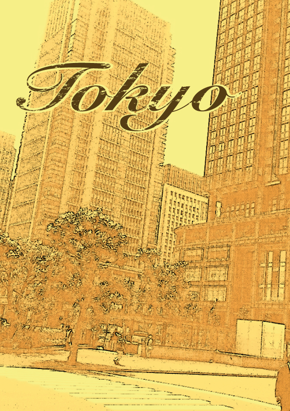 f:id:taishiyuki:20170113181435j:plain