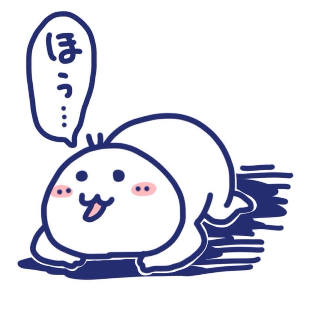 f:id:taishiyuki:20170418110635j:image