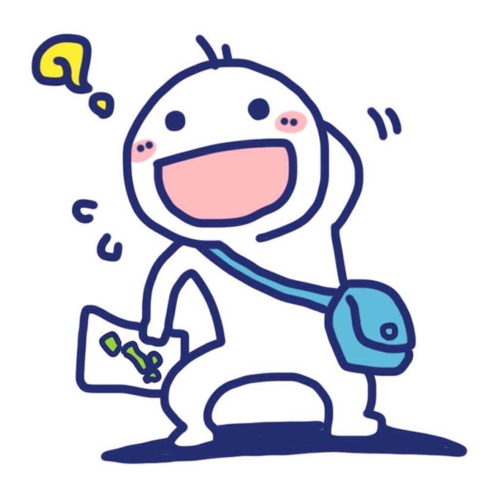 f:id:taishiyuki:20170418110647j:image