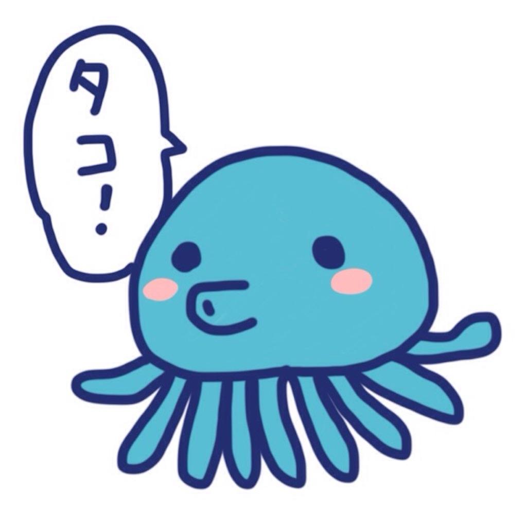 f:id:taishiyuki:20170423200547j:image