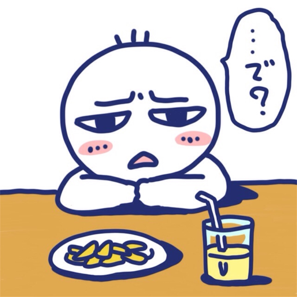 f:id:taishiyuki:20170423201048j:image