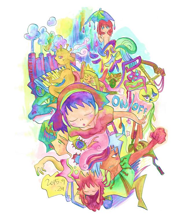 f:id:taishiyuki:20170429124906j:plain