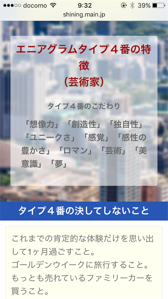 f:id:taishiyuki:20170504095108p:image