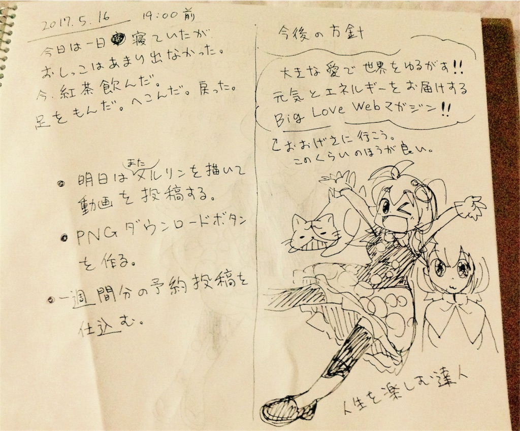 f:id:taishiyuki:20170517033435j:image