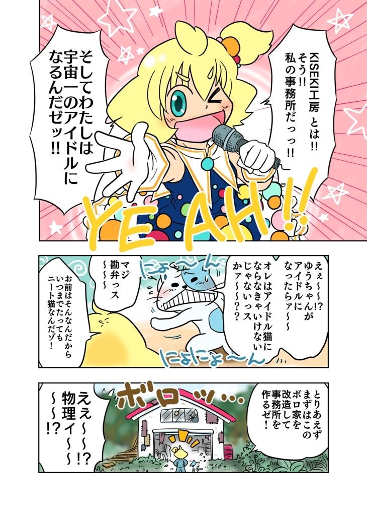 f:id:taishiyuki:20170612215838j:plain