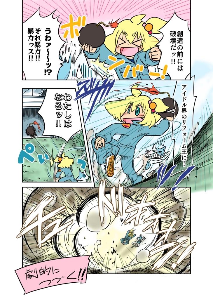 f:id:taishiyuki:20170612220450j:plain