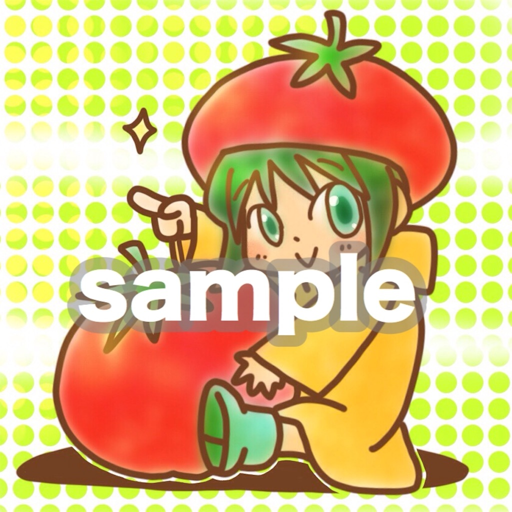 f:id:taishiyuki:20170618035626j:image