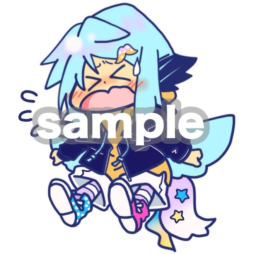 f:id:taishiyuki:20170618035759j:image