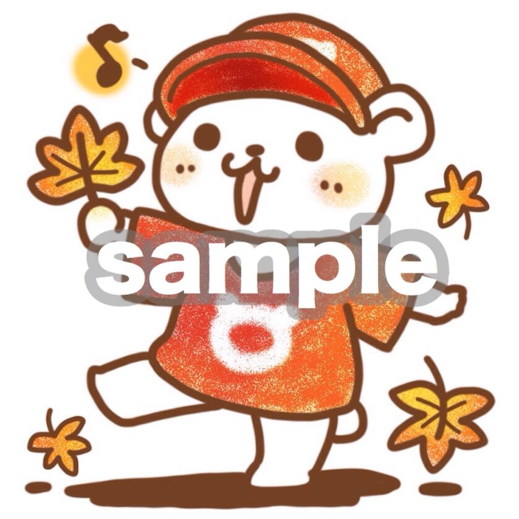 f:id:taishiyuki:20170618035940j:image