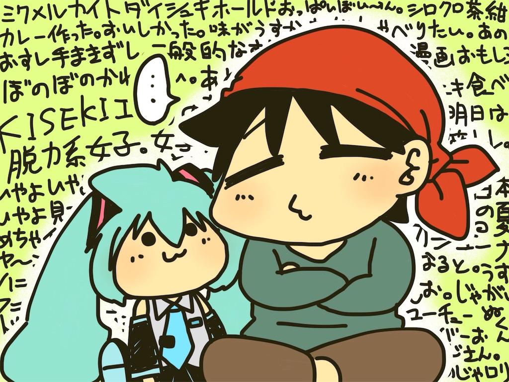 f:id:taishiyuki:20180202181459j:image