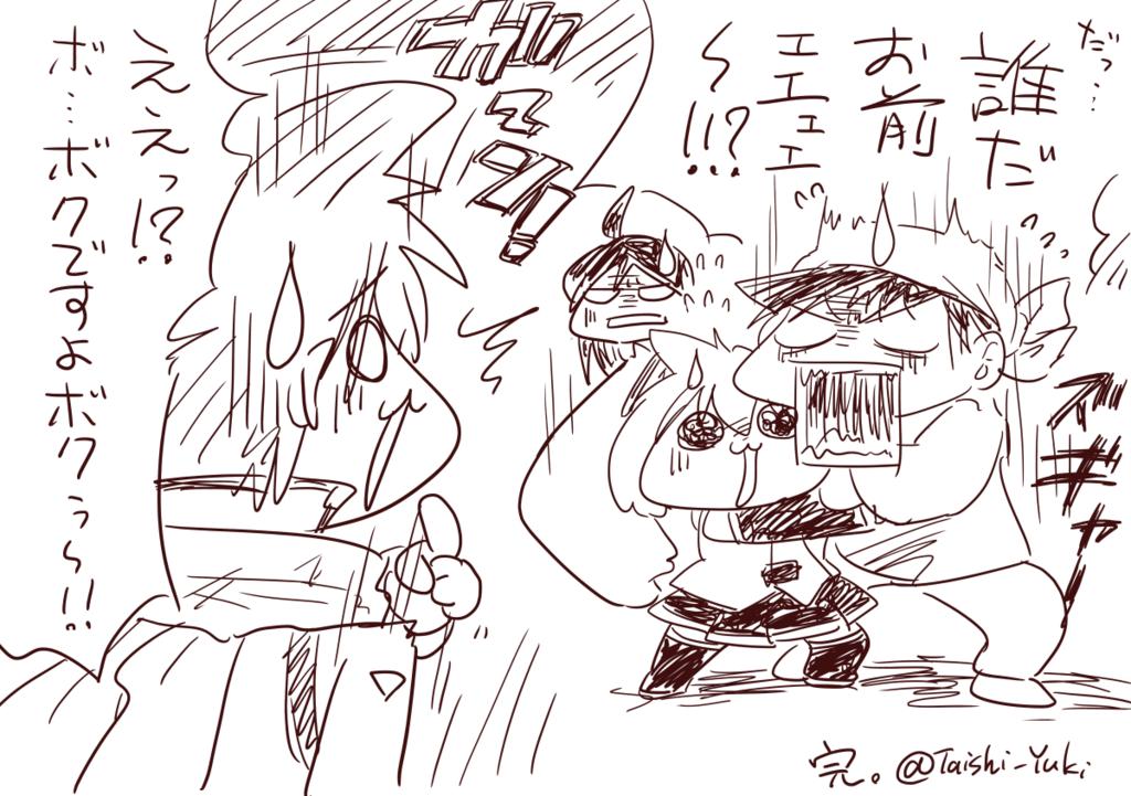 f:id:taishiyuki:20180203005535p:plain