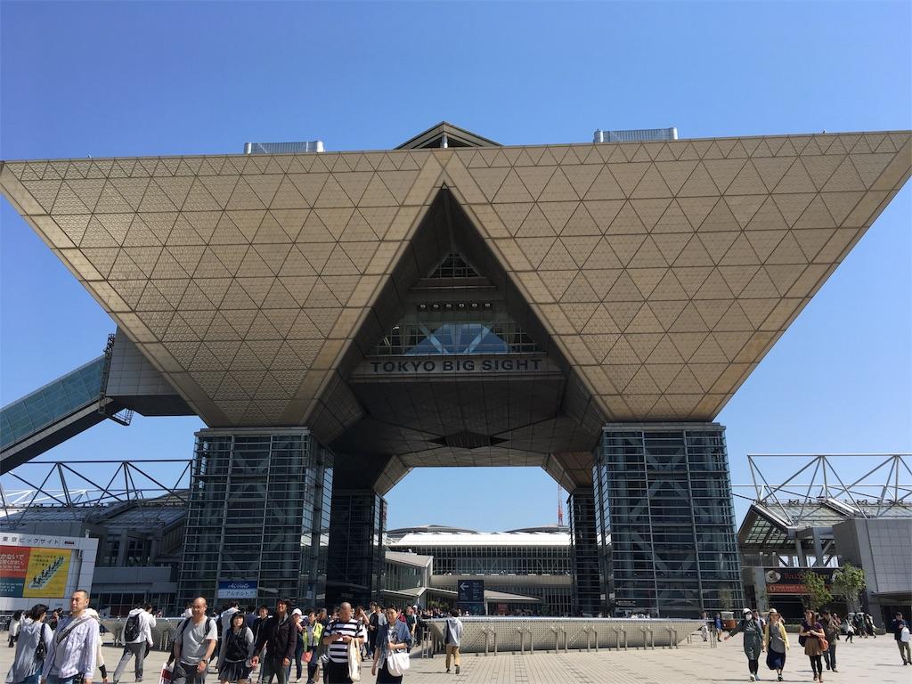 f:id:taishiyuki:20180505201705j:image