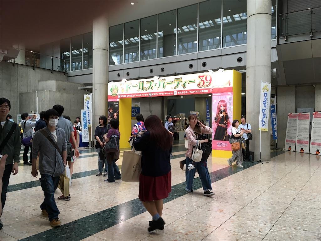 f:id:taishiyuki:20180505201726j:image