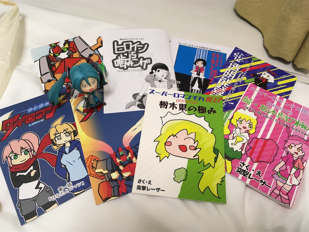 f:id:taishiyuki:20180505201955j:image