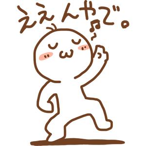 f:id:taishiyuki:20180518171158j:plain