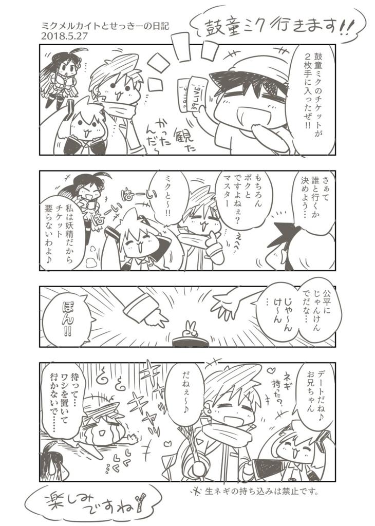f:id:taishiyuki:20180731025113j:plain