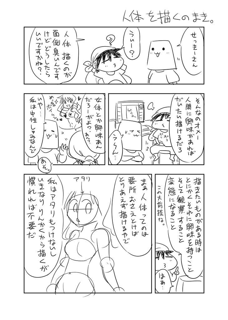 f:id:taishiyuki:20180907071625j:plain