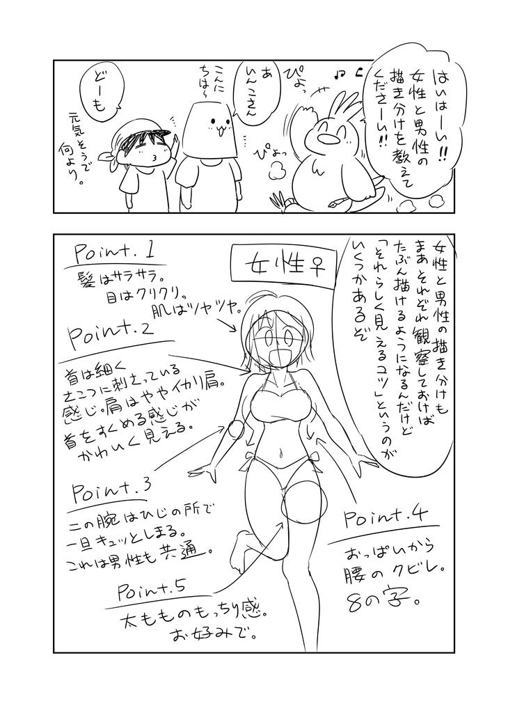 f:id:taishiyuki:20180907071932j:plain