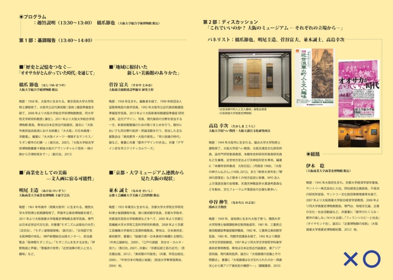 f:id:taisho-imagery:20131102110542j:image:w360