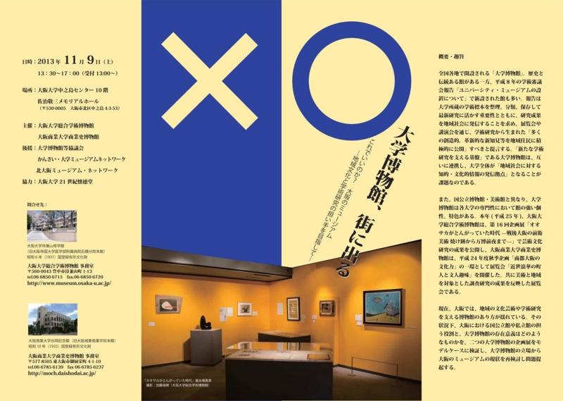 f:id:taisho-imagery:20131102110618j:image:w360