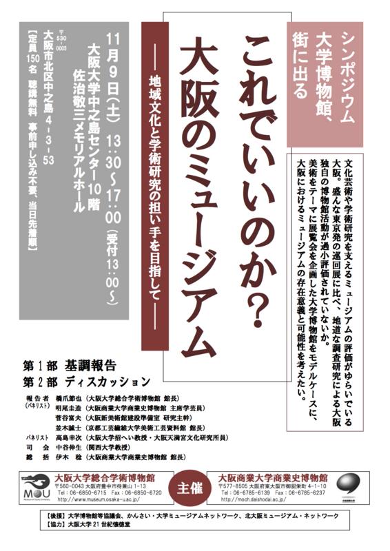 f:id:taisho-imagery:20131102175048j:image:w360