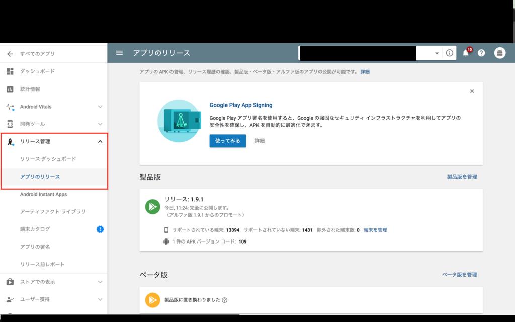 f:id:taisho6339:20171222000925p:plain