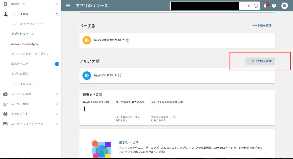f:id:taisho6339:20171222001111p:plain