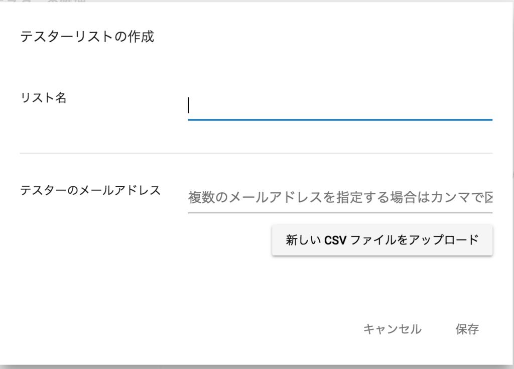 f:id:taisho6339:20171222001306p:plain