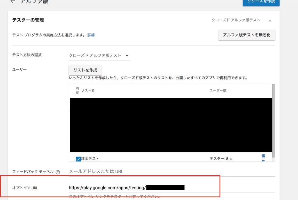 f:id:taisho6339:20171222001605p:plain