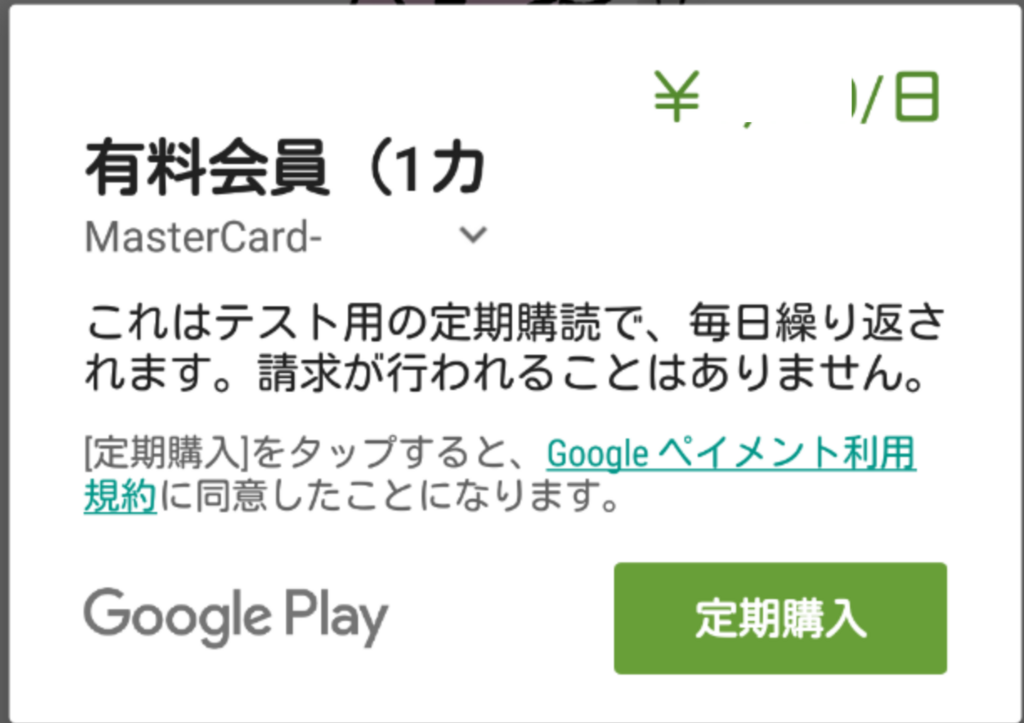f:id:taisho6339:20171222002301p:plain