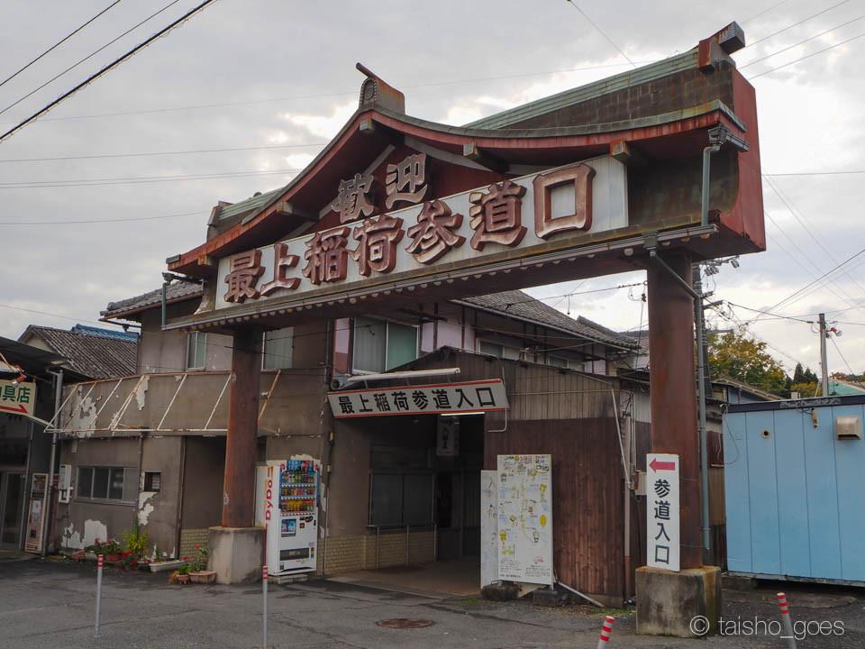 f:id:taisho_goes:20161116211741j:plain